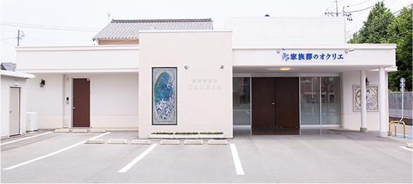 オクリエ愛知大学東店